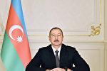 Президент Азербайджанской Республики Ильхам Алиев, фото из архива