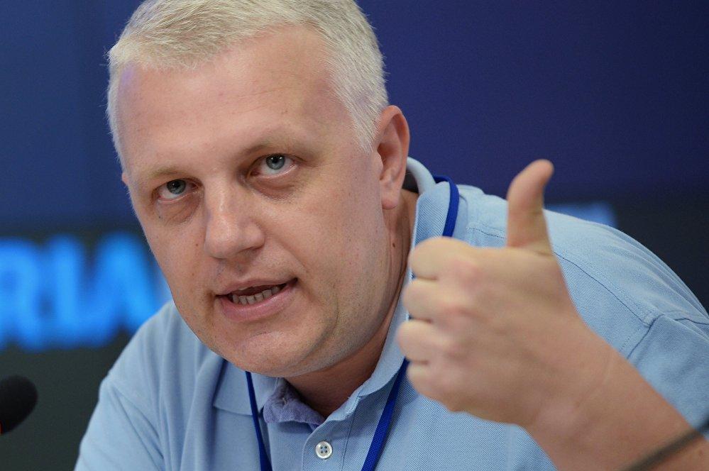 Pavel Şeremet