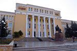 Бакинская музыкальная академия имени Узеира Гаджибейли