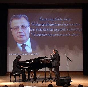 Памятный  концерт в Анкаре в память о российском после Карлове