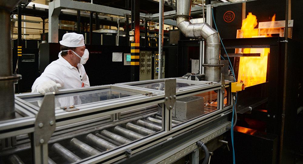 Uran istehsalı, arxiv şəkli