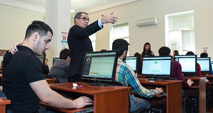 Azərbaycan Dövlət İqtisad Universiteti (UNEC)