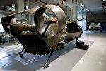"""Urban Aeronautics"" ilk uçan avtomobil"