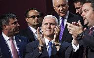 Съезд Республиканской партии в США