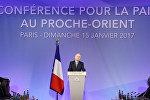 Fransanın paytaxtı Parisdə keçirilən Yaxın Şərqdə Sülh Konfransı