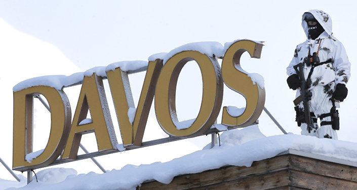 Здание конгресс-холла в Давосе, где проходит на Всемирный экономический форум