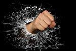 Мужской кулак, пробивающий стекло