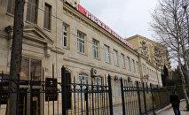 Təfəkkür Universitetinin binası