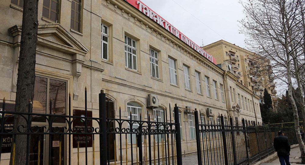 Здание университета Тефеккюр в Баку, архивное фото