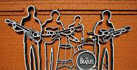 Открытие первого в России памятника легендарной группе Битлз в Екатеринбурге