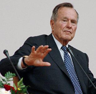 Джордж Буш (старший), фото из архива