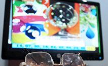 Televiziya proqramı, arxiv şəkli