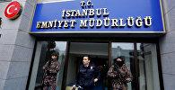 İstanbul polis idarəsi, arxiv şəkli