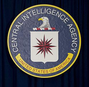 Эмблема Центрального разведывательного управления в штаб-квартире ЦРУ в Лэнгли, штат Вирджиния