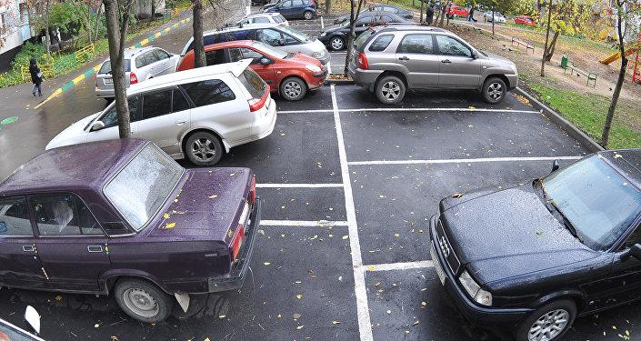 Avtomobil parklaması