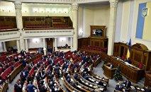 Заседание Верховной рады Украины, 17 января 2017 года