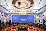 Astanadakı Suriya danışıqları