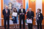 Церемония вручения литературной премии Посла России в Азербайджане