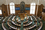 Danimarka parlamenti