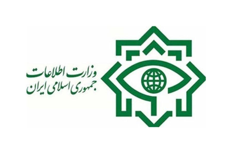 MOIS — İran gizli xidməti