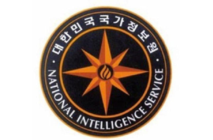 NIS — Cənubi Koreya