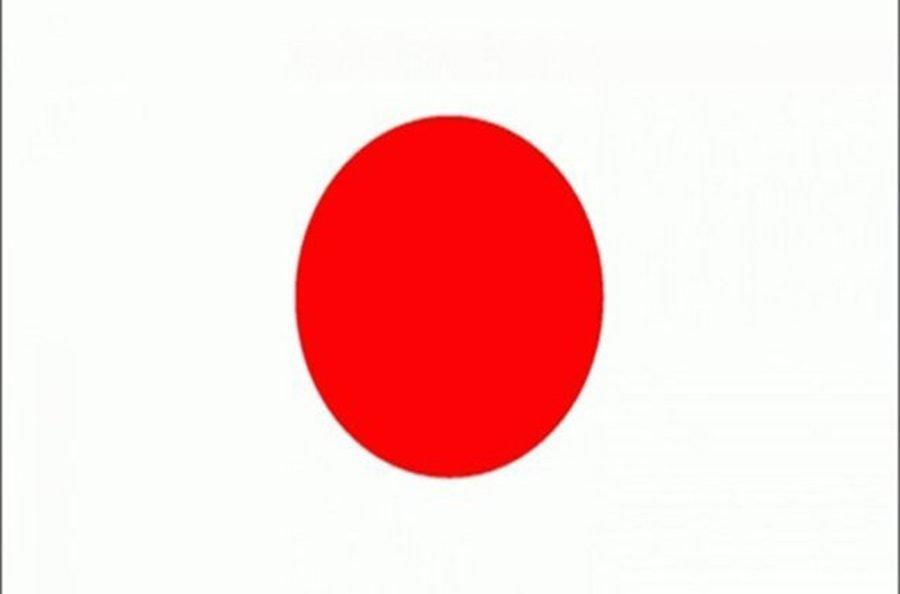 PSIA — Yaponiya