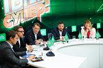 Пресс-конференция, посвященная международному детскому вокальному конкурсу телеканала НТВ Ты супер! в Международном мультимедийном пресс-центре МИА Россия сегодня