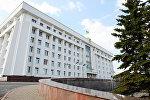 Başqırdıstan Respublikasının hökumət evi