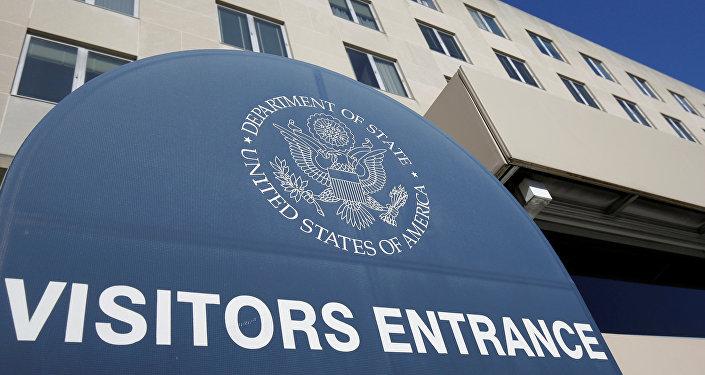 Государственный департамент США
