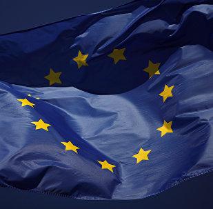 Aİ bayrağı, arxiv şəkli