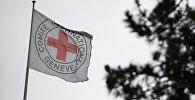 Флаг Международного Комитета Красного Креста, фото из архива