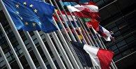 Флаги стран Евросоюза, фото из архива