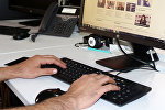 Просмотр новостных сайтов, архивное фото