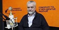 Ректор российского Литературного института имени Горького Алексей Варламов