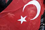 Türkiyə bayrağı