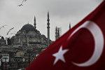 İstanbul, arxiv şəkli