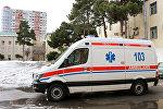 Машина скорой медицинской помощи в Баку