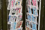 Продажа газет в Баку