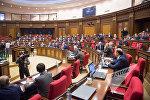Заседание Национального Собрания РА