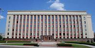 Здание МИД Республики Беларусь