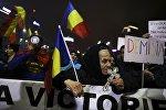Массовые народные протесты в Румынии