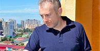 Александр Лапшин