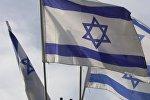 Флаги Израиля, фото из архива