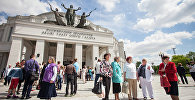 Белорусский национальный академический Большой театр оперы и балета