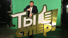 Генеральный продюсер НТВ Тимур Вайнштейн