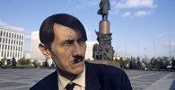 Adolf Hitlerin oxşarı