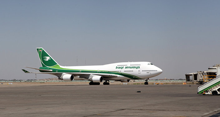 Самолет авиакомпании Iraqi Airways архивное