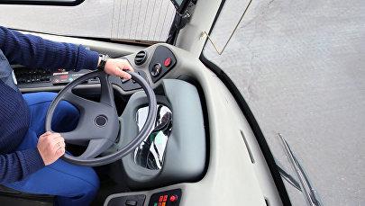 Avtobus sürücüsü