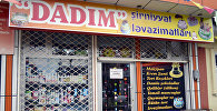 Магазин сладостей Рамина Акперли в Лянкяране