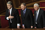 Экс-президенты Украины Виктор Ющенко, Леонид Кучма и Леонид Кравчук (слева направо), фото из архива